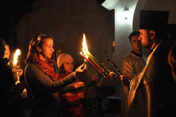 иерусалимский огонь