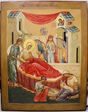 31-nativityofthetheotokos Всемирното Православие - Пресвета Богородица