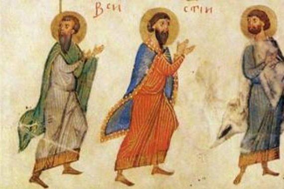 Неделя 1-я поПятидесятнице