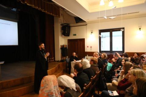 Православная школа— помощник семье