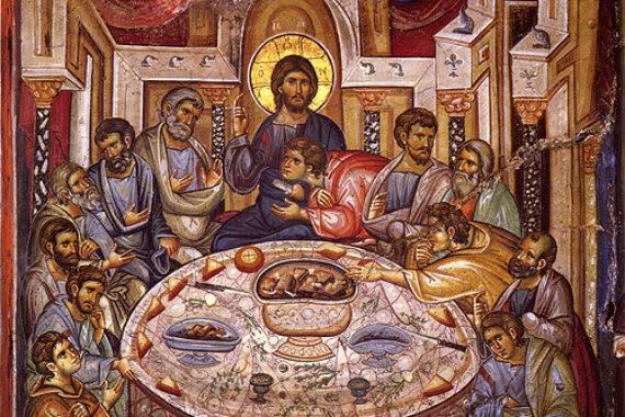 Великий Четверг. Служба двенадцати Евангелий