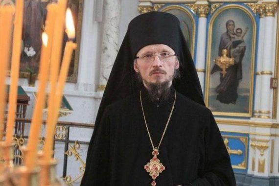Патриаршим Экзархом всея Беларуси назначен Епископ Вениамин