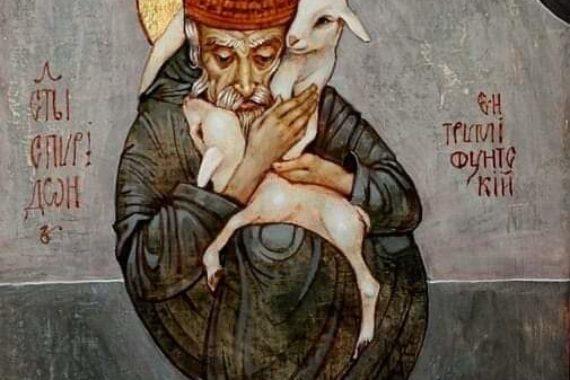 Что известно освятом Спиридоне Тримифунтском?