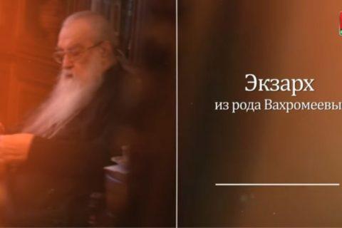Митрополит Филарет. Почетный Патриарший Экзарх всея Беларуси