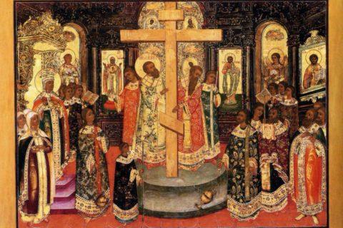 27сентября Православная Церковь празднует Воздвижение Животворящего Креста Господня