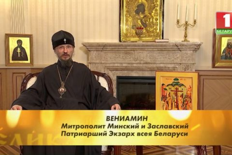 Слово митрополита Вениамина. Покров Пресвятой Богородицы [ВИДЕО]